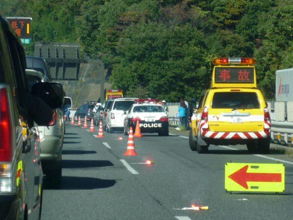 渋滞の原因 事故