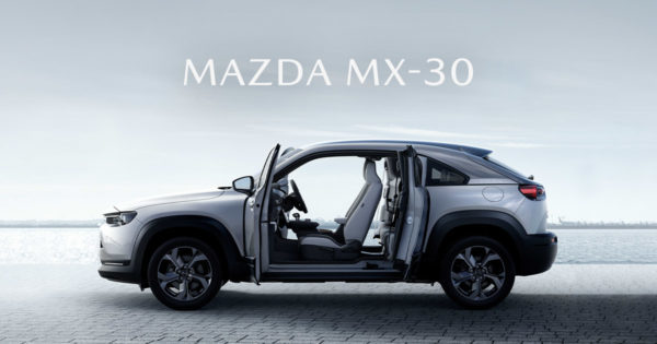マツダMX-30のサイズはCX-30とほぼ同じ!燃費や内装装備を紹介!