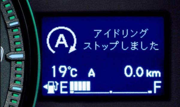 アイドリングストップはデメリットだらけ!燃費よりもバッテリーに負担が!